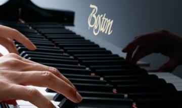Boston Pianoforti